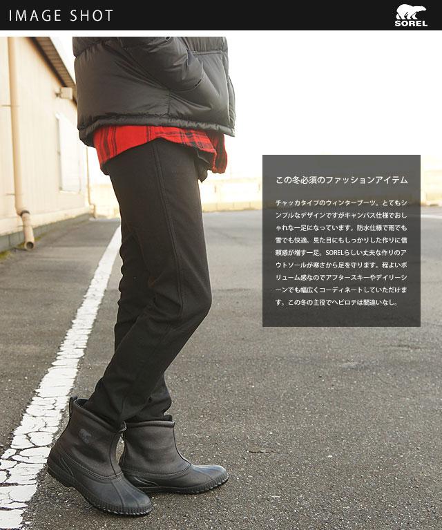 8e9b710dce3 Sorell Cheyenne premium canvas SOREL mens boots CHEYANNE PREMIUM CVS black  / city grey (LM5286-010 FW16)