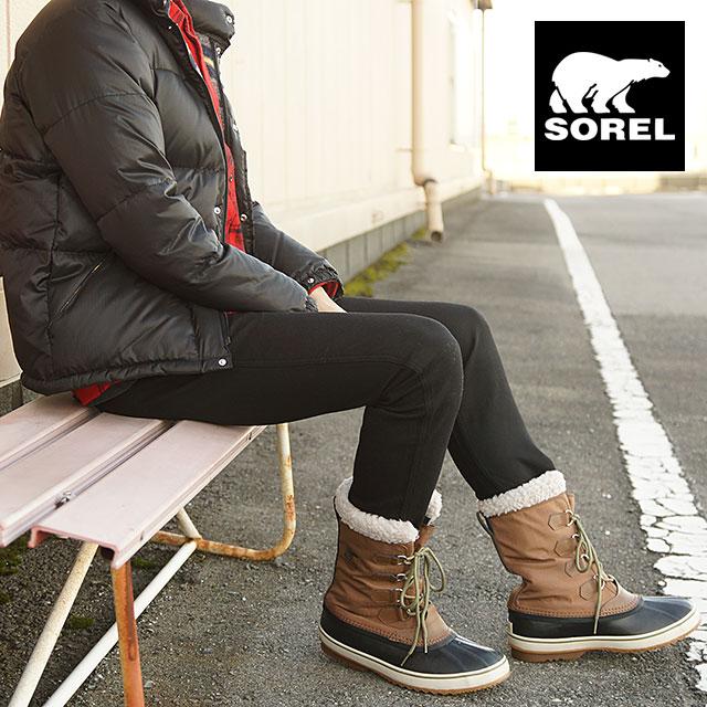 4fe6ed22b6 Sorrel 1964 pack nylon SOREL men snow boot 1964 PAC NYLON nutmeg / black  shoes (NM1440-260)
