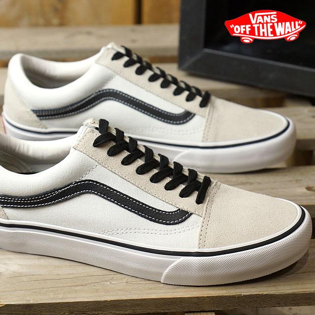 vans old skool pro white skate shoes