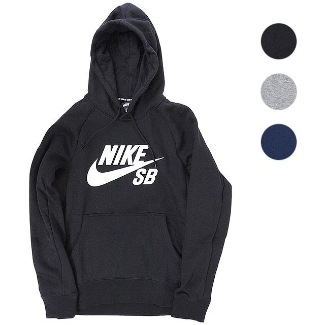 nike sb jacket hoodie
