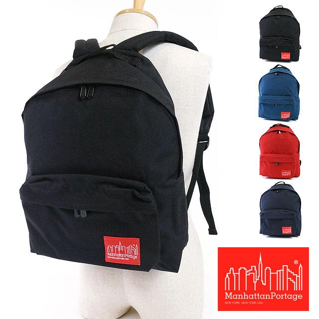 マンハッタンポーテージ ビッグアップル バックパック Manhattan Portage メンズ・レディース マンハッタン Big Apple Backpack リュック デイパック [MP1210 FW16]