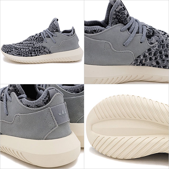 best cheap 5e3f7 d9201 Adidas originals tubular entrap adidas Originals TUBULAR ENTRAP W L Onyx/s  metallic / white (BA7100 SS17)