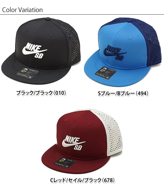 Mischief Nike Nike Mesh Cap Men Lady S Sb Trucker Cap Yth