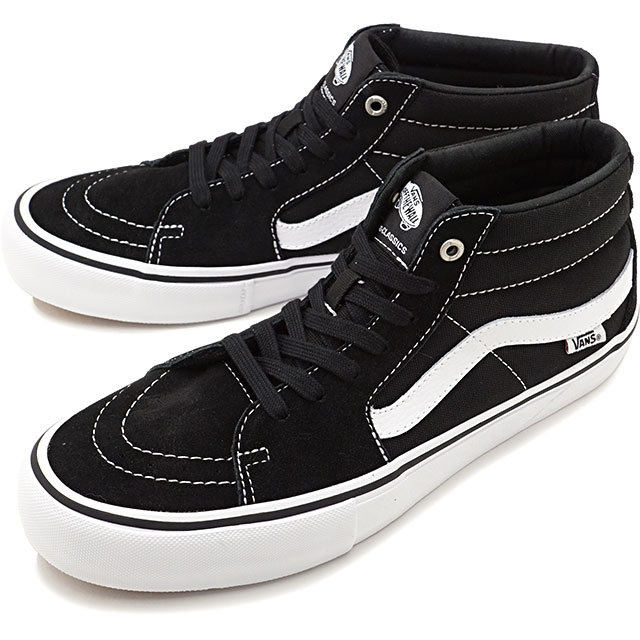 930b2a4ee12a VANS vans sneakers shoes men PRO SKATE Pross Kate SK8-MID PRO skating mid  pro BLACK WHITE (VN0A347UY28 FW17)