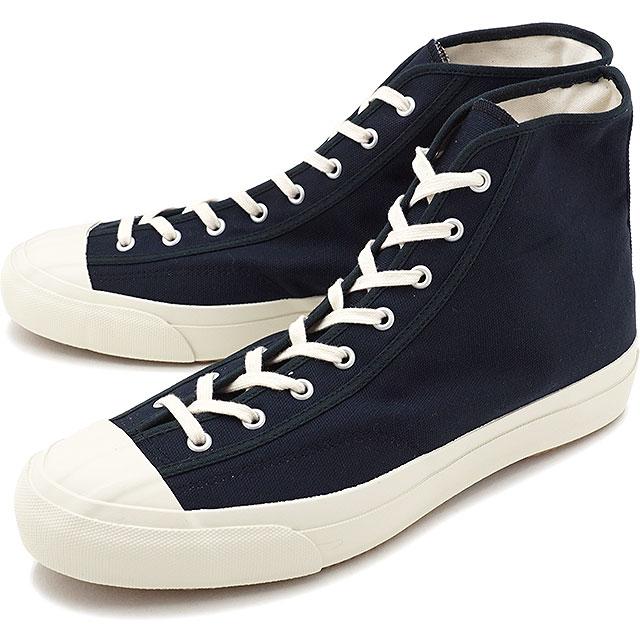 Moonstar ムーンスター スニーカー メンズ・レディース FINE VULCANIZED GYM CLASSIC HI ファインバルカナイズド ジム クラシック ハイ D.NAVY [54320925 FW17] 日本製 靴