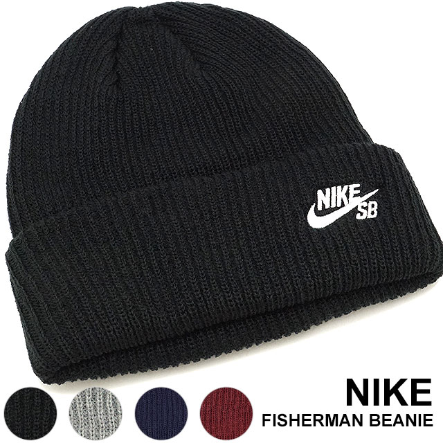 21ff292e1813b ... switzerland nike sb nike knit cap men ladys sb fisherman beanie s b  fisherman beanie 628684 fw17