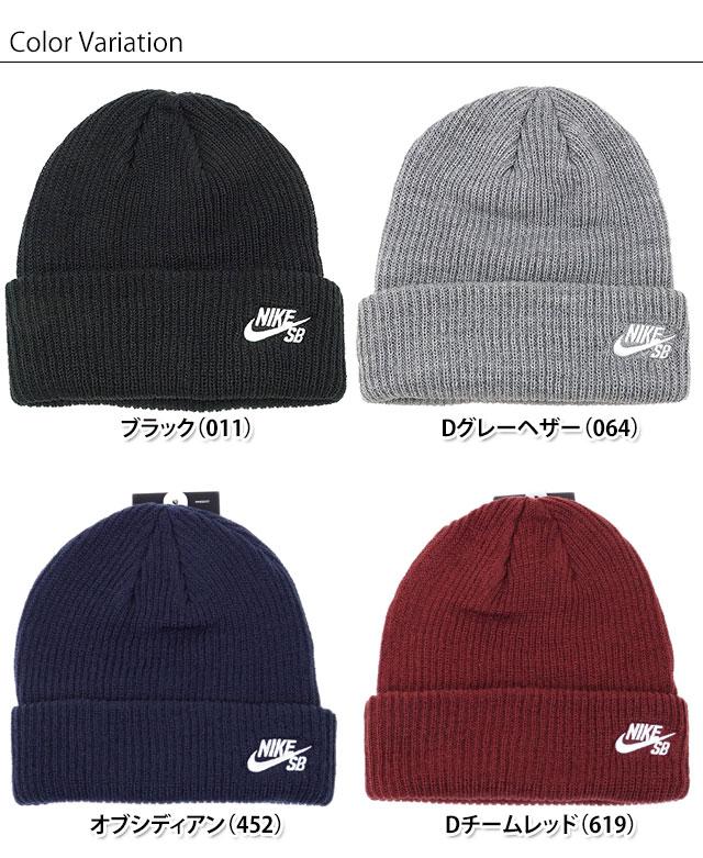 the best attitude c62e9 57c7b NIKE SB Nike knit cap men Lady s SB FISHERMAN BEANIE S B fisherman beanie ( 628684 FW17)