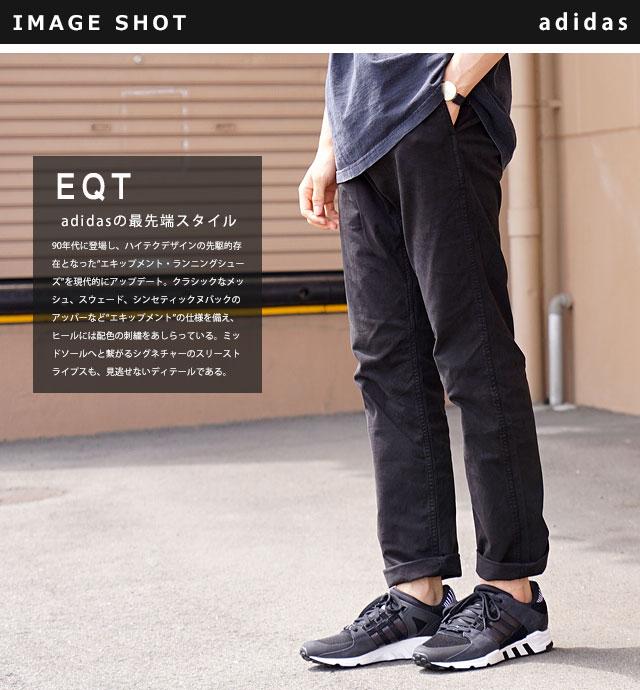 完売30%OFF在庫限り adidas アディダス EQT SUPPORT RF イーキューティー エキップメント サポート アディダスオリジナルス adidas Originals コアブラック カーボン S14 Rホワイト 靴BY9623 FW17esPZiOkXTu