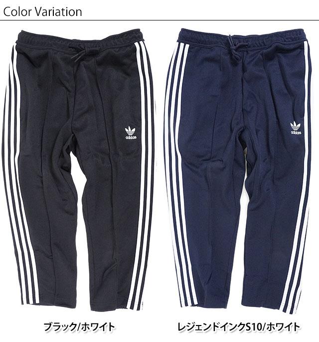 b4d523661 ... adidas Adidas originals apparel men jersey SST RELAX CROPPED PANTS  superstar relaxation cropped pants Adidas originals ...