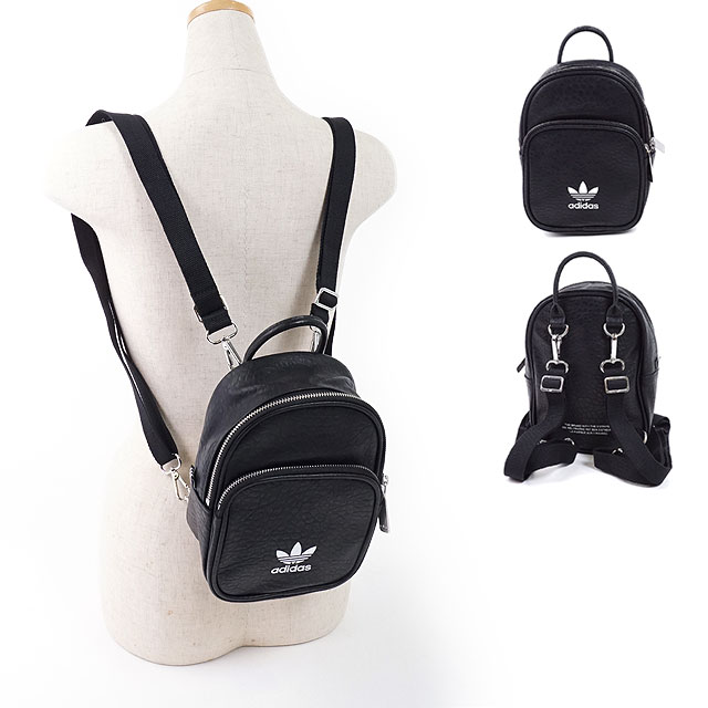 f0dff63d63f0 adidas Adidas rucksack BACKPACK CLASSIC X MINI ADICOLOR backpack classical  music mini-color day pack Adidas originals adidas Originals (BK6951 FW17)