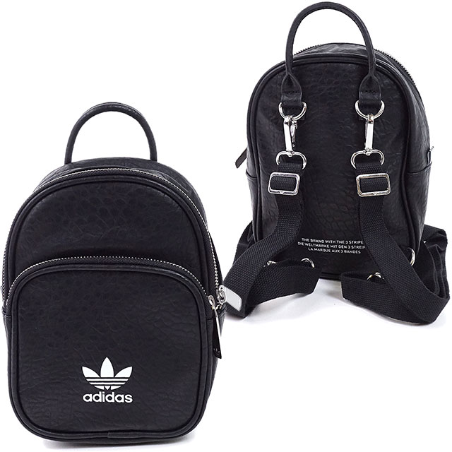 adidas Adidas rucksack BACKPACK CLASSIC X MINI ADICOLOR backpack classical  music mini-color day pack Adidas originals adidas Originals (BK6951 FW17) 9c083ffd8975