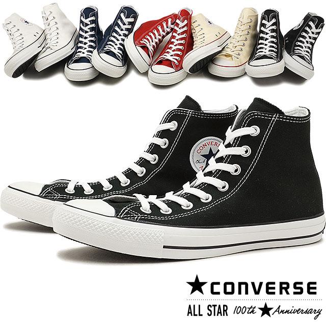 【オールスター100周年記念モデル】CONVERSE コンバース スニーカー 靴 メンズ・レディース ALL STAR 100 COLORS HI オールスター 100 カラーズ ハイカット [32960561/32960560/32960565/32960562/32961120]【e】