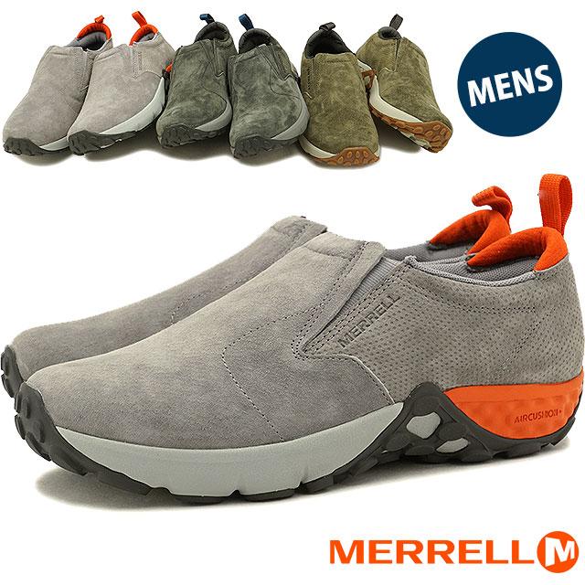【即納】MERRELL メレル メンズ MENS JUNGLE MOC AC+ ジャングルモック エアークッションプラス 靴 (91707/92021/91705)【e】【コンビニ受取対応商品】