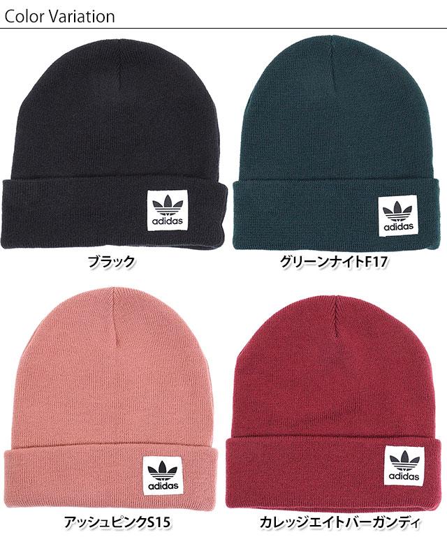 e7b0bc896bf adidas Adidas knit cap HIGH PEAK BEANIE high peak beanie Adidas originals  adidas Originals (BR2747 BR2760 BR2772 BR2766 FW17)