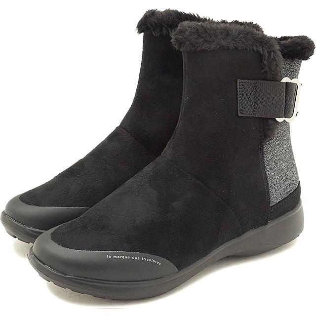 le coq sportif boots