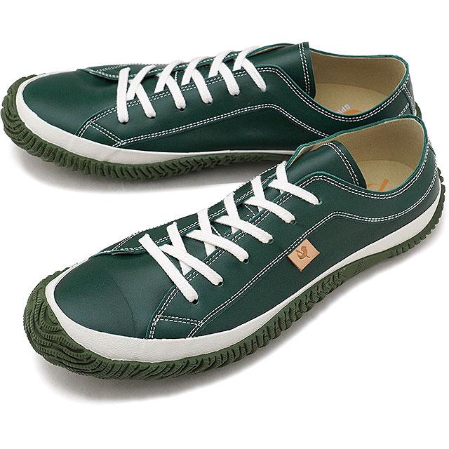 【即納】【返品送料無料】スピングルムーブ SPINGLE MOVE SPM-110 カンガルーレザー スニーカー メンズ レディース 靴 シューズ Green (SPM110-33 FW18)【コンビニ受取対応商品】