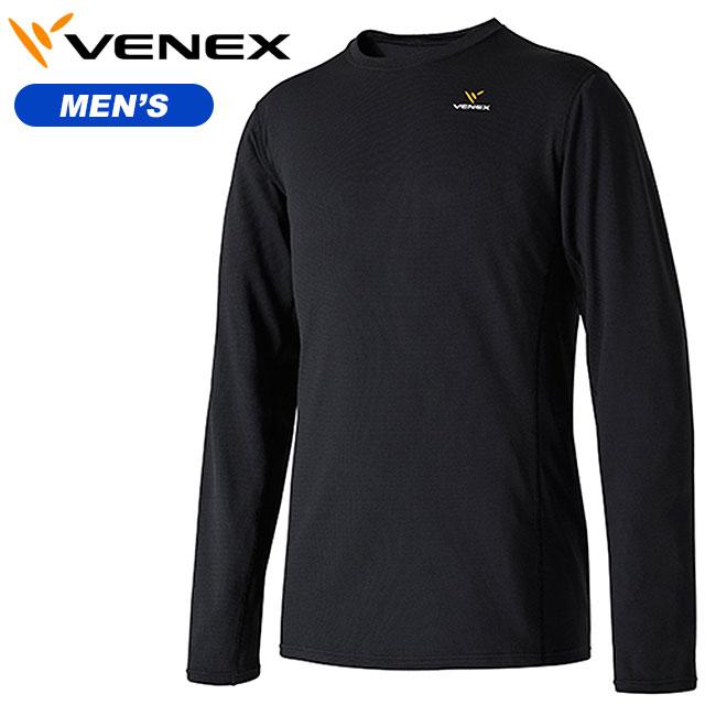 【即納】ベネクス VENEX リカバリーウェア メンズ スタンダード ドライ ロングスリーブ Tシャツ 休息 疲労回復 長袖 部屋着 ルームウェア ブラック [6522]