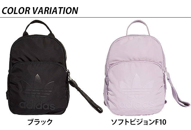 60a6ba64c00d Adidas originals adidas Originals mini ruck case BACKPACK XS  トレフォイルバックパックデイパックレディース bag (FTZ93 DV0212 DV0213 SS19)