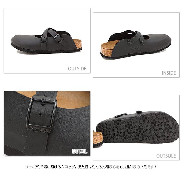 () 531143) 多里安的 Birki 的比尔基罗利凉鞋罗利图片由伯克利女式 fs3gm 黑色 /BIRKENSTOCK