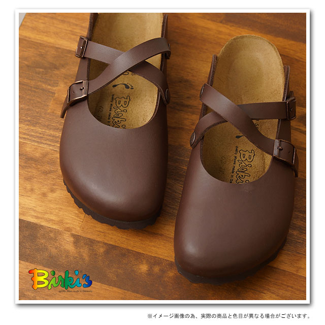 Building Ken シュトック fs3gm for Birki's building key ROWLEY sandals Raleigh (durian) dark brown (531713) /BIRKENSTOCK ビルケンシュトックレディース ladies レデイースレディス women