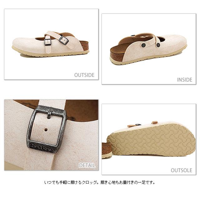 Birki's building key ROWLEY sandals Raleigh (durian) champagne cream (531983) /BIRKENSTOCK ビルケンシュトックレディース