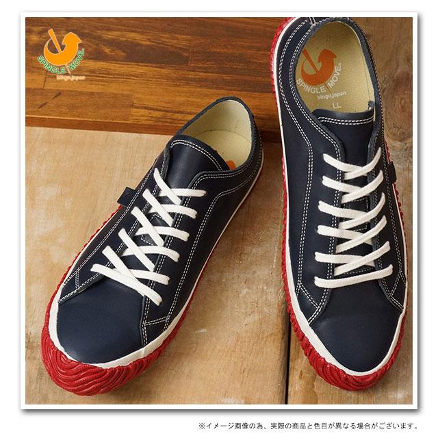 SPINGLE MOVE スピングルムーブ SPM-101 スピングルムーヴ sneakers spingle move SPM101 NAVY/RED ( SS09 )