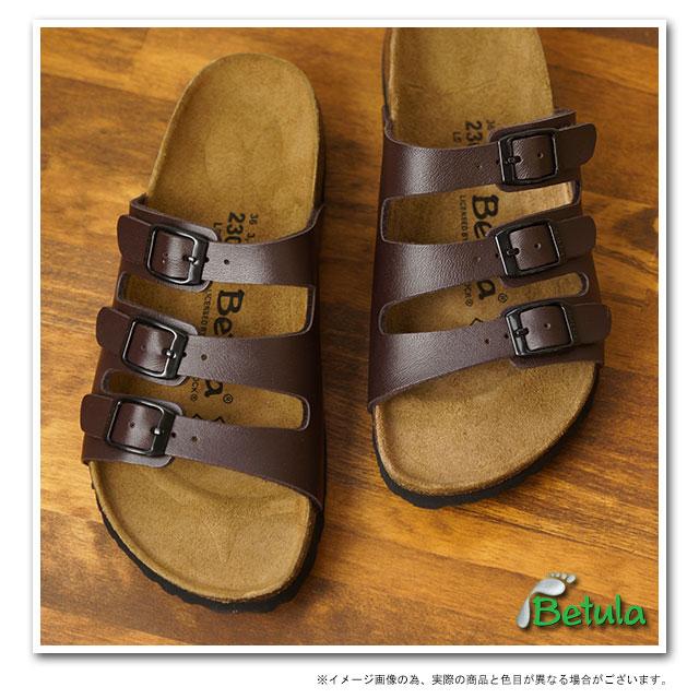 Betula ベチュラ BY BIRKENSTOCK Woogie Sanda roux Guy dark brown (BL642443) / ビルケンシュトックレディースメンズ fs3gm