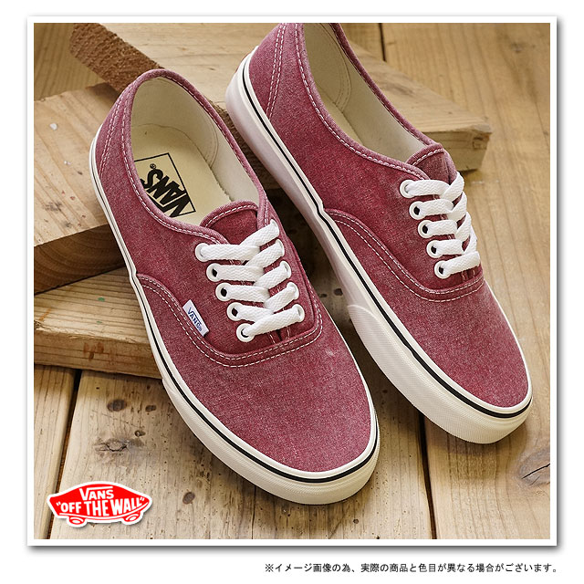 vans washed canvas men's
