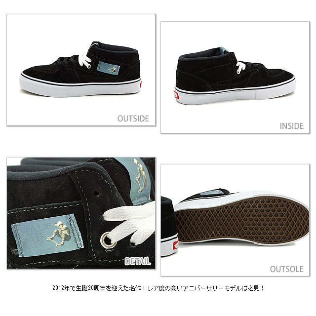 □□Model MOFO (VN-0HAV6XC FW12) of the 20th anniversary of VANS vans  sneakers HALF CAB 20th half cab e9756be79a5e