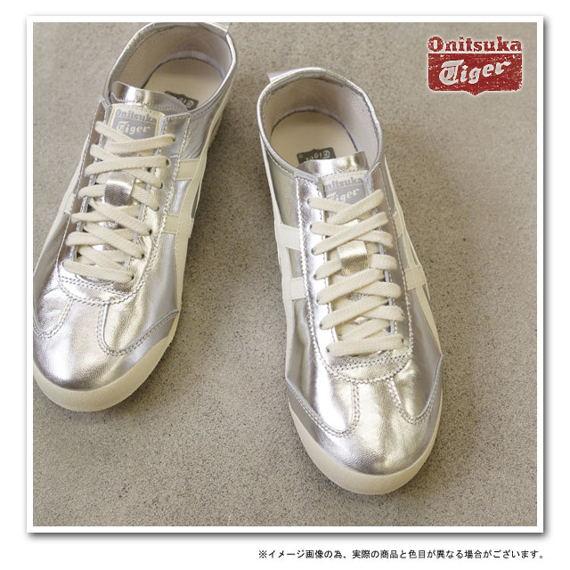 best website 9e14d 08cef ■■Onitsuka Tiger Onitsuka tiger sneakers MEXICO 66 Mexico 66 silver /  off-white (THL7C2-9399 FW12)