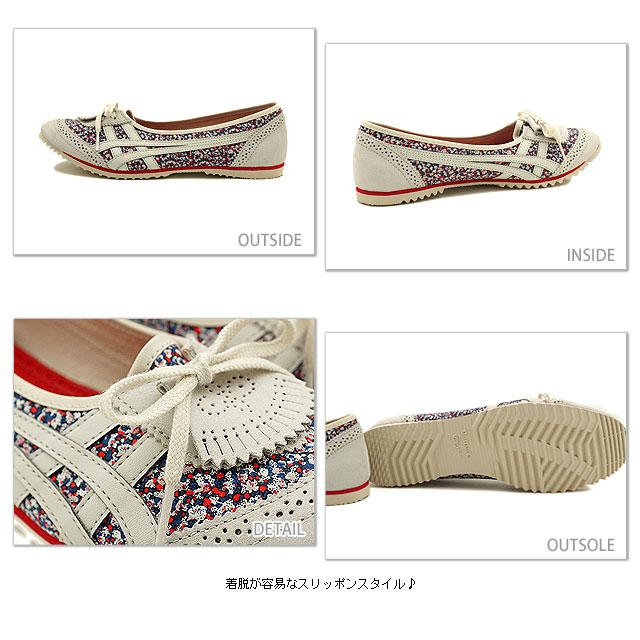 ONITSUKA TIGER onitsuka tiger NORICO L.GRAY TH2U7N-2113