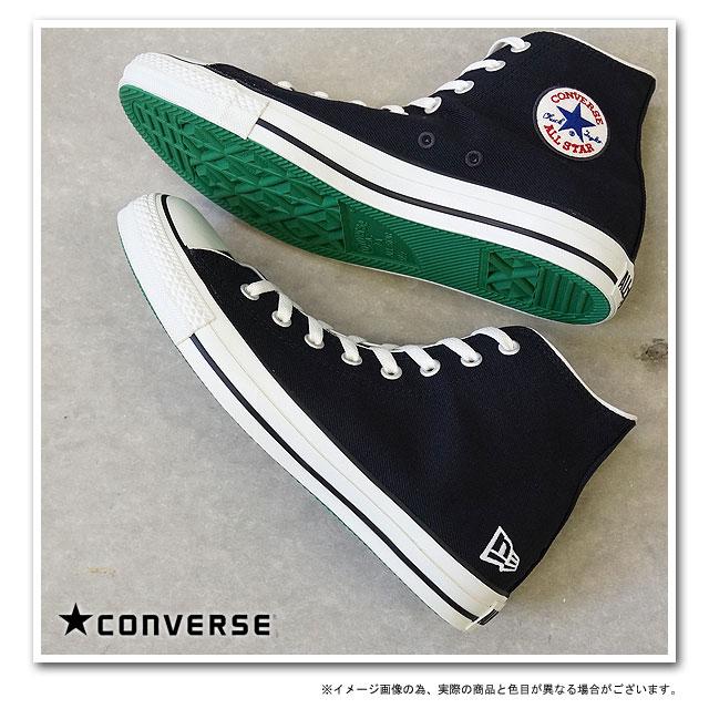 all star converse 40