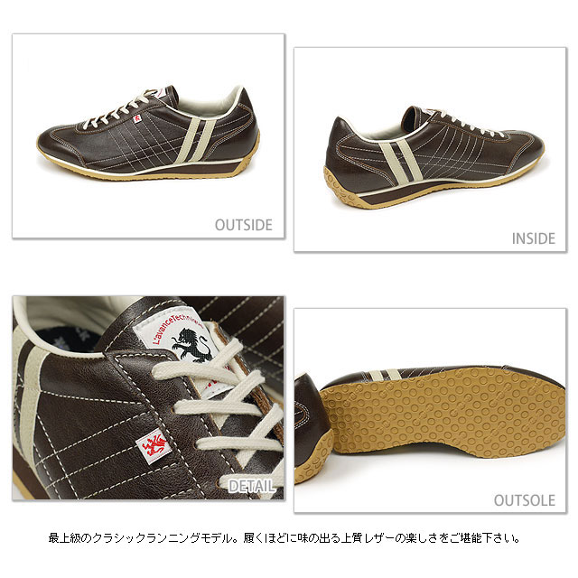 [Made in Japan] Patrick (PATRICK) Casual shoes PAMIR Chocolate