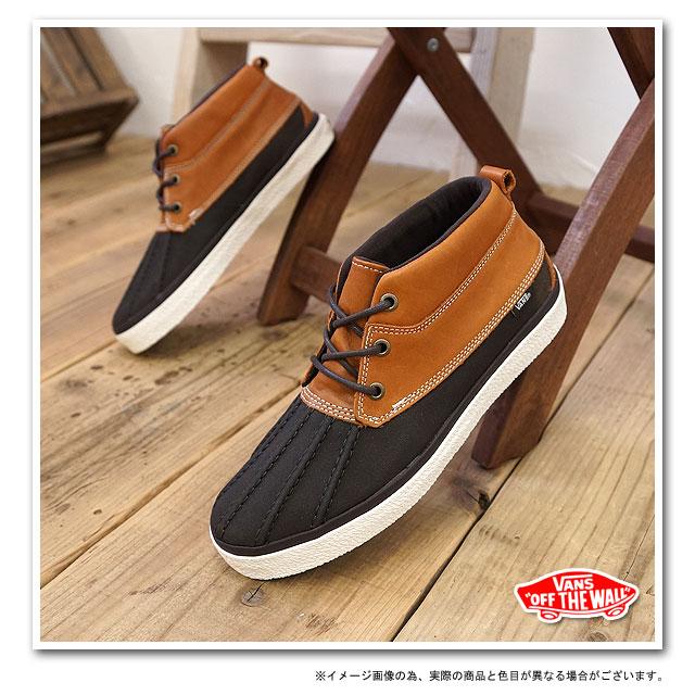 e4e0997972 □□VANS vans sneakers CALIFORNIA CHUKKA DEL PATO CA カリフォルニアチャッカデルパト AFTER  DARK VANILLA ICE (VN-0QE96I2 FW12)
