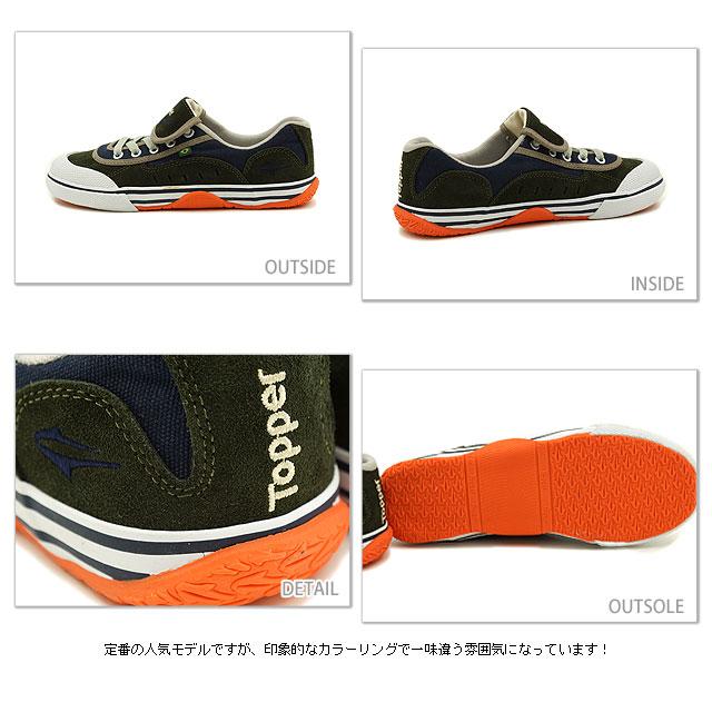 Topper TOPPER GOAL sneakers goal NV/GY/OG ( 401221 FW12 ) fs3gm