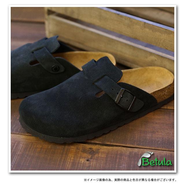 Betula Betula BY BIRKENSTOCK Rock Sandals lock ( suede ) ( BL174943 FW12 ) / Birkenstock Womens mens