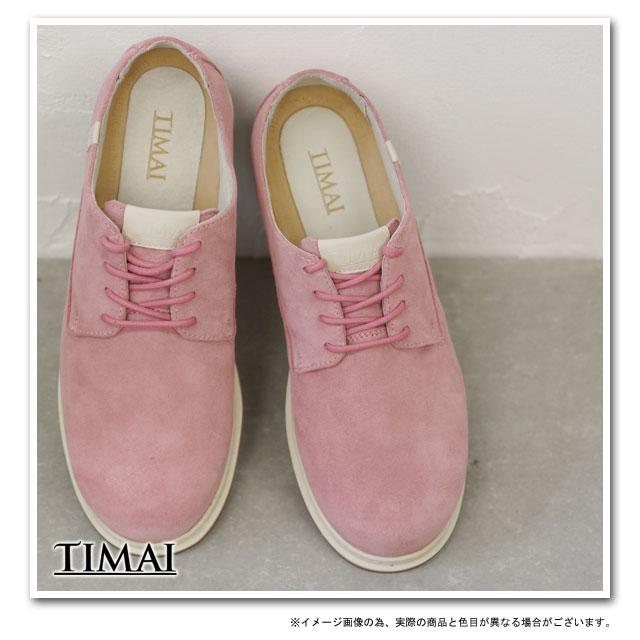 完売 TIMAI ティマイ スニーカー LOCHI スウェードシューズ Smoky Pink TIHUD004 FW120nwPkX8O