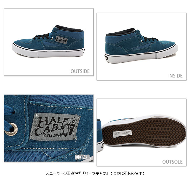 Vans Half Cab Bleu Marine 1SMlNn