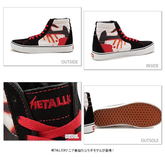 26d16c70f77 VANS vans sneakers CLASSICS SK8-HI classics スケートハイ ( METALLICA KILL   EM ALL  ) ( VN-0KYA7LQ SS13 ) BLACK TRUE WHITE fs3gm
