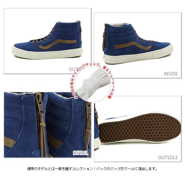 cce5cb42e8e9cb ... □ surprise 40 %OFF! □ VANS vans sneakers VALUT SK8-HI ZIP LX-Volt  スケートハイ ( PREMIER SUEDE ) ( VN-0OZJ7P6 SS13 ) SODALITE DESERT PALM fs3gm