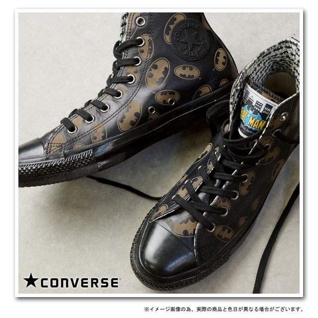 Time ■ sale! The surprise 50 %OFF! ■ CONVERSE Converse sneakers LEATHER ALL STAR BM HI leather all star Batman leather BLACK ( 32642191 SS13 ) fs3gm