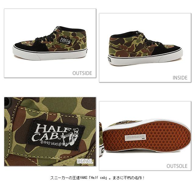 b2f68ce3e4 □□VANS vans sneakers CLASSICS HALF CAB classical music half cab (CAMO) GREEN  (VN-0KWY7H9 SS13)