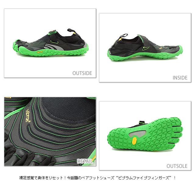 Vibram 五趾鞋 Vibram 五手指男装斯皮黑色/绿色 Vibram 五手指五手指鞋赤脚 (M4582)