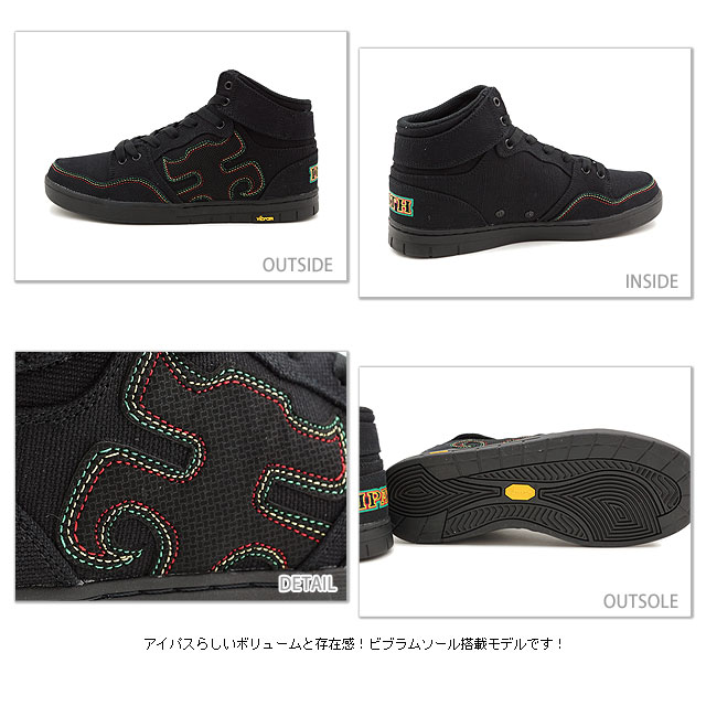 9e69252f9bb6a Time □ sale! The surprise 50 %OFF! □ I-PATH ISPs sneakers ICONIC XL iconic  XL BLACK RASTA ( FW12 ) fs3gm