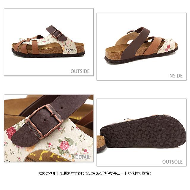 勃肯勃肯女性 Papillio 比薩涼鞋 papirio 比薩 BF 花奶油/L-布朗/D-BRN (380023 SS13)