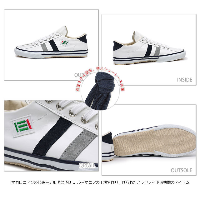 maccheronian casual sneakers 2215L white / gray / navy blue