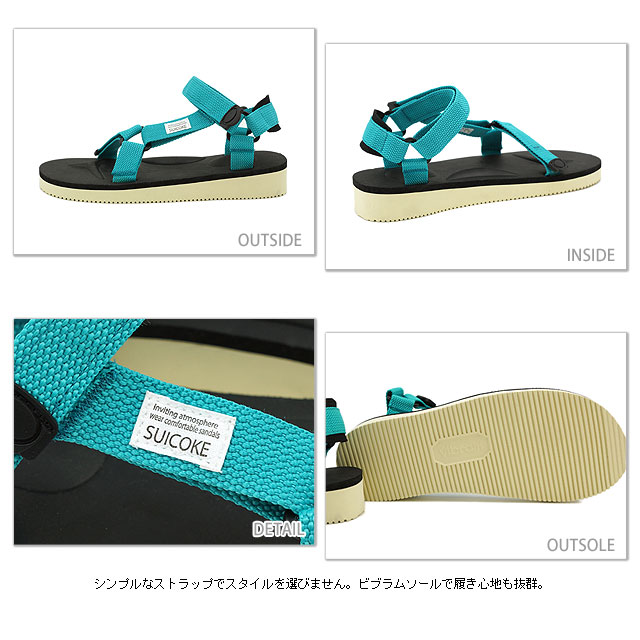 SUICOKE sicock 涼鞋德 E.GREEN(SS13)