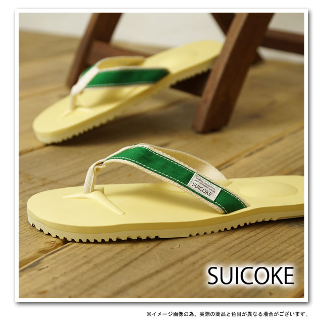 SUICOKE sicock 凉鞋陶托托-B (vibram 鞋垫) 绿色 (SS13)