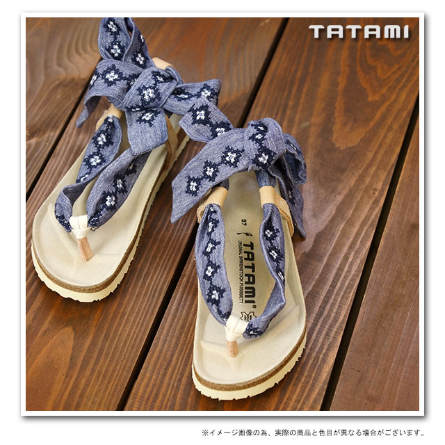 6369bc363497b Time □ sale! The surprise 50 %OFF! □ TATAMI tatami Magellan Sandals  Magellan people tree cotton and leather blue ( BM895103 SS13 )  BIRKENSTOCK  ...