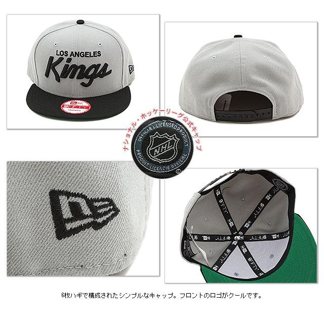 NEWERA new era Cap 9 FIFTY nine fifty Los Angeles-Kings grey   black  (N0016280 11120916) (NEW ERA) 97fa9b9ad8d